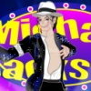 Michael Jackson toujours vivant dans nos coeurs