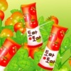 Préparer sa propre sauce ketchup
